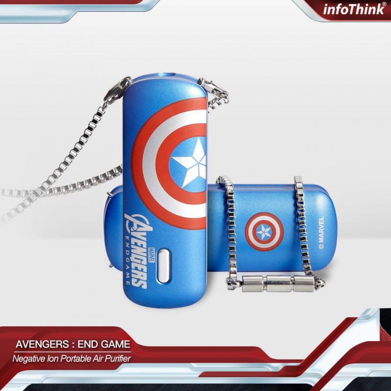 Marvel Infothink 復仇者聯盟系列之美國隊長隨身項鍊負離子空氣清淨機