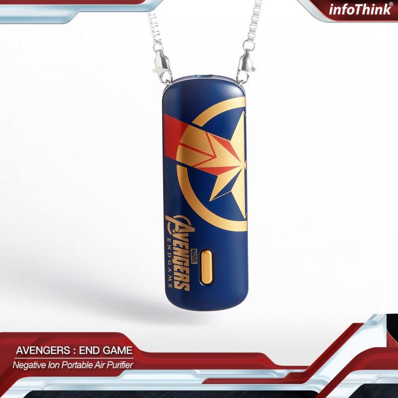 Marvel Infothink 復仇者聯盟系列之驚奇隊長隨身項鍊負離子空氣清淨機