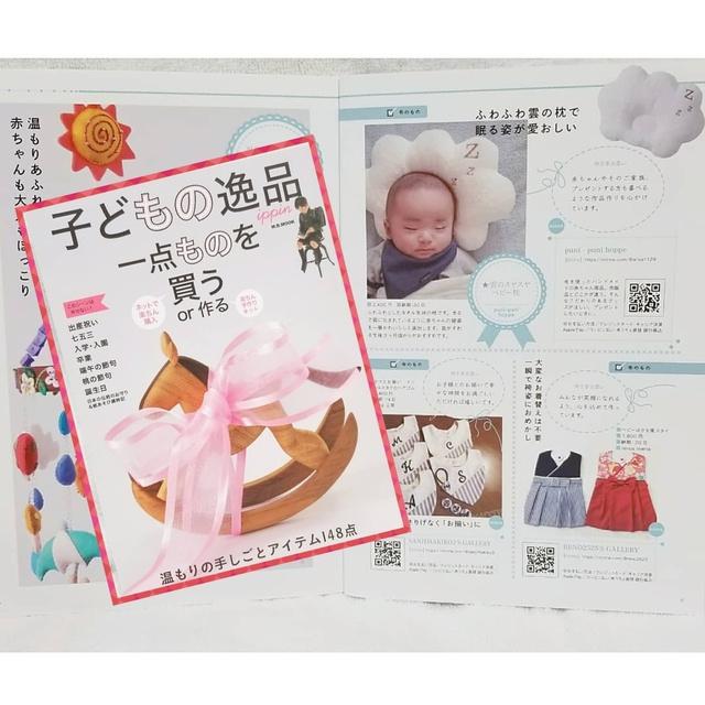 日本 熟睡雲端嬰兒枕