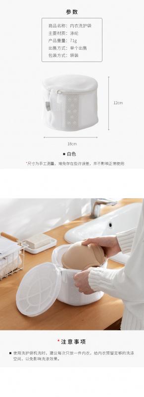 內衣防變形護衣洗衣袋 [3個]