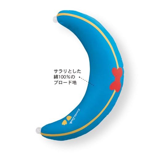 日本Disney 米奇 彎形咕臣攬枕 [3款]