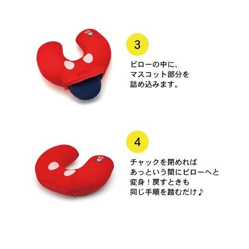 日本Disney米奇/三眼仔頸枕咕臣 [3款]