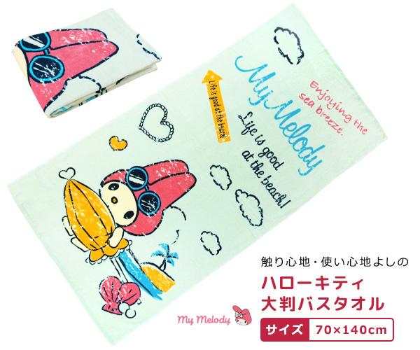 可愛卡通 沙灘毛巾 [4款]
