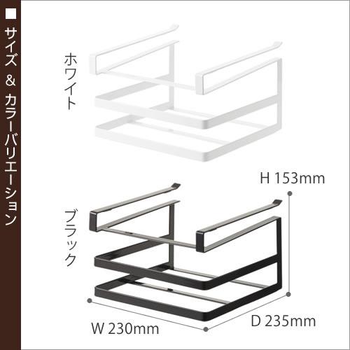日本tower廚櫃多層掛架 [2色]