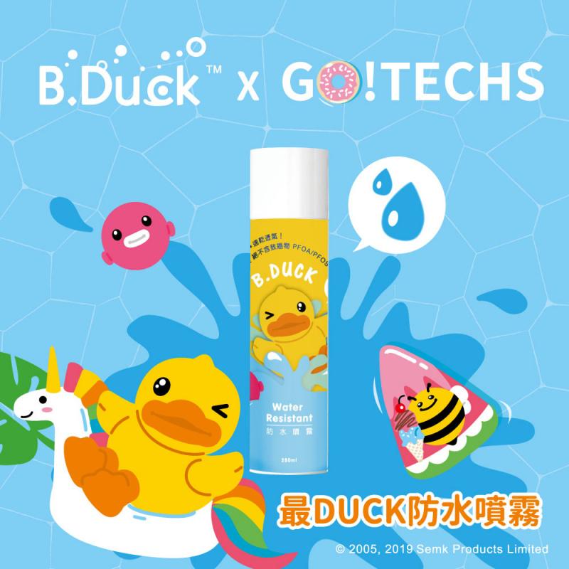 B.Duck X GO!TECHS 防水噴霧 280ML