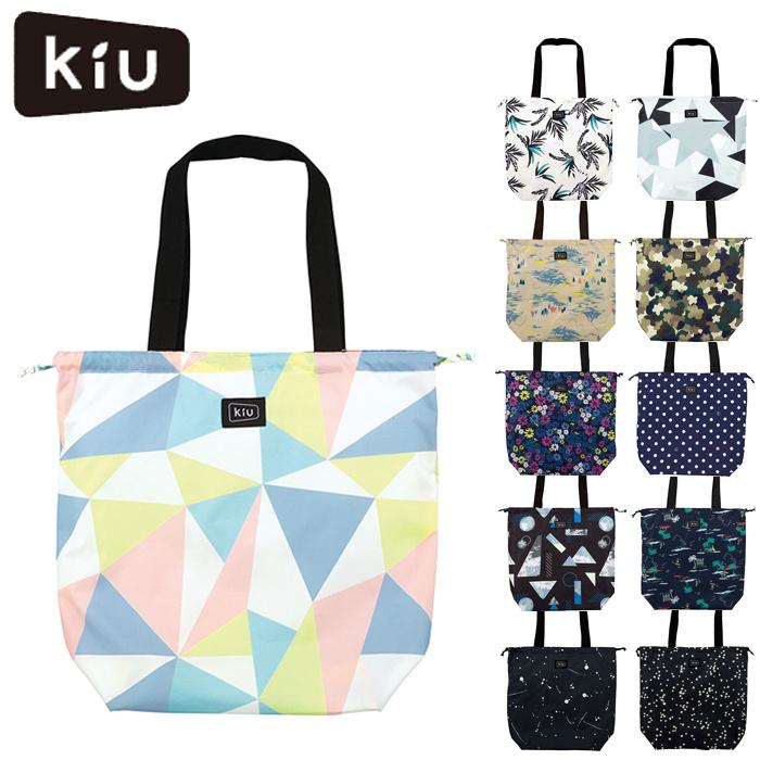 KIU 可折式防水超輕手袋 - K82