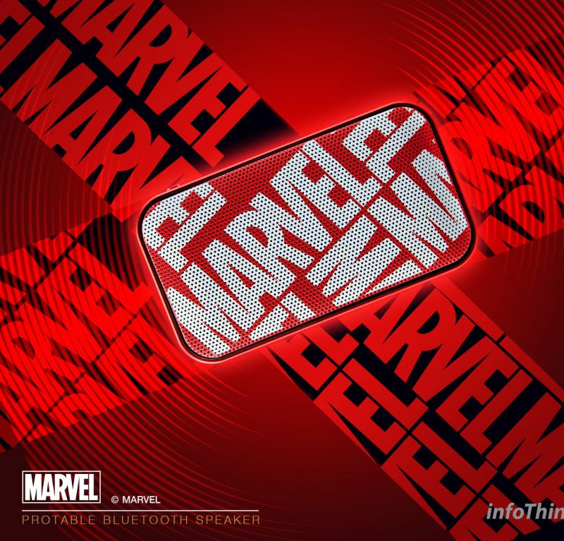 【預售產品】InfoThink Marvel 隨身藍牙喇叭