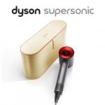 Dyson Supersonic 吹風機 HD01 (紅色吹風機) 限量金盒版