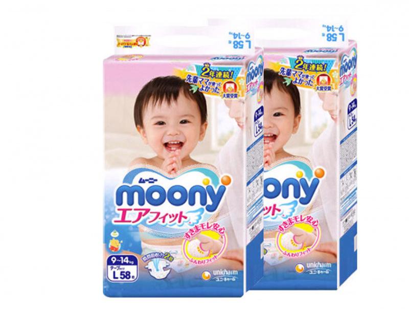 $220/2包 日本 內銷版 Moony尿片 大碼L58片(增量裝) 免費送到順便智能櫃