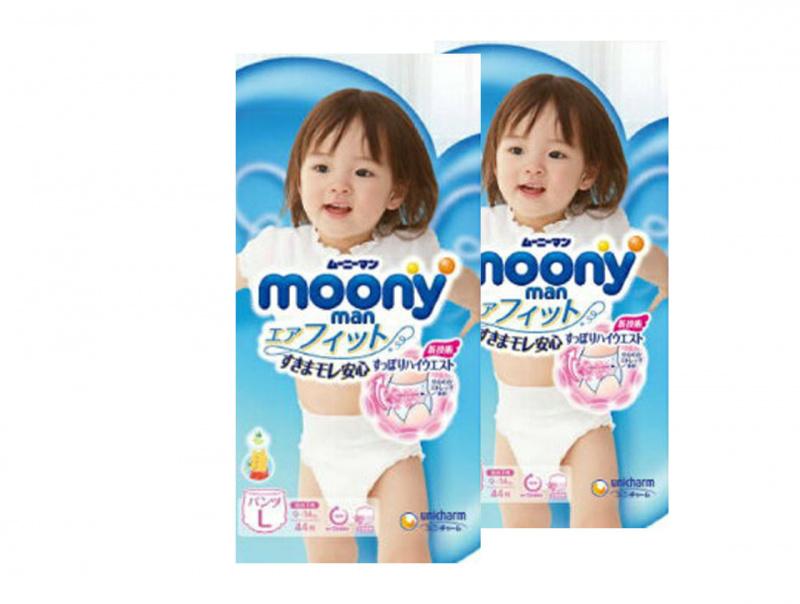 $220/2包 日本 內銷版 Moony學習褲 大碼L50片女褲(增量裝) 免費送到順便智能櫃