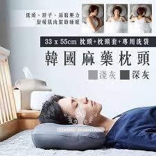 Bodyluv Addiction Pillow 麻藥枕頭