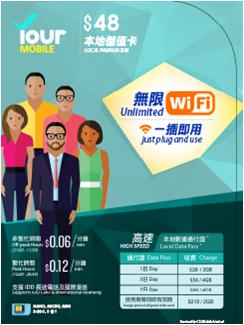 香港 數據上網卡+通話 | CSL YOUR MOBILE ($48面值)