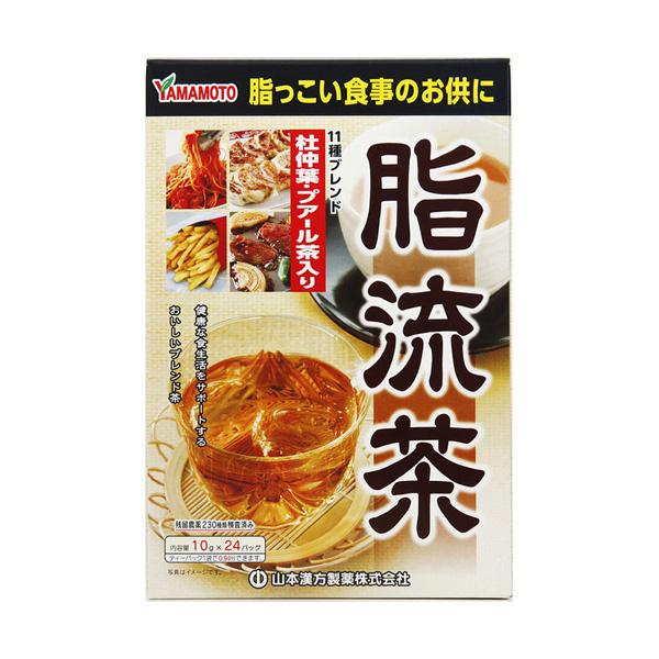 日本Yamamoto 山本漢方 - 脂流茶 10gx24包