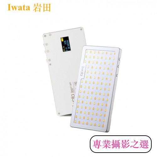 IWATA GL-01 LED補光燈
