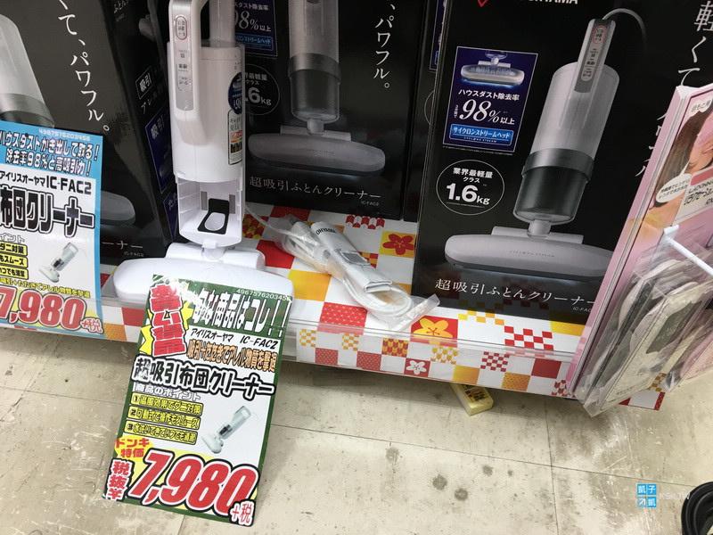 🇯🇵❗🔥🎉超熱賣日本IRIS OHYAMA IC-FAC2 超輕量除蟎吸塵機 (金色特別版~另送50個原廠塵袋)