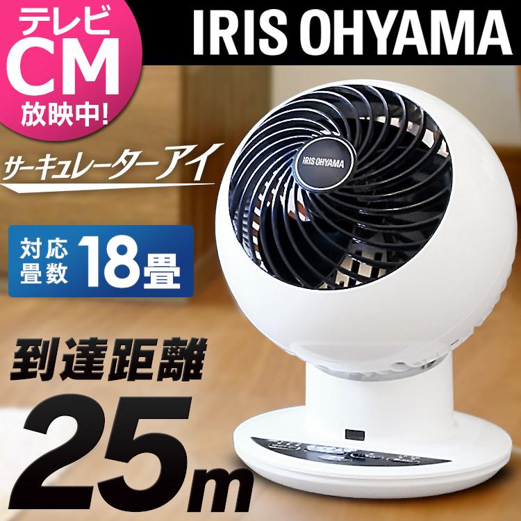 日本直送 2019最新熱賣產品 IRIS OHYAMA 超強全方位靜音循環風扇 PCF-SC15T