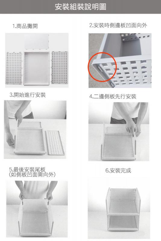 日式可疊加抽取式收納箱