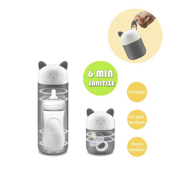 日本JTSK - 便攜式UV奶樽多功能消毒器