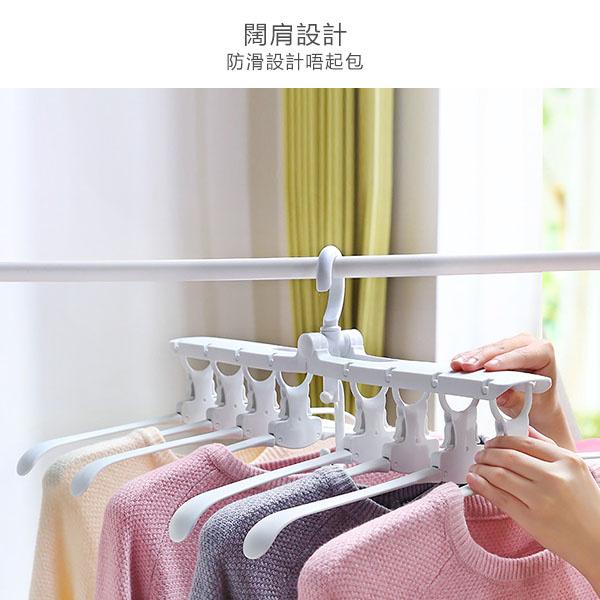 TSK 多功能多層摺疊收納衣架 (8個裝)