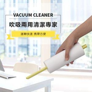 日本JTSK - 無線充無線幹濕兩用家用汽車吸塵器