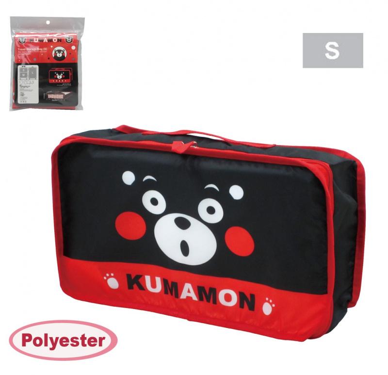 迷你兵團/熊本熊/小熊維尼儲物袋