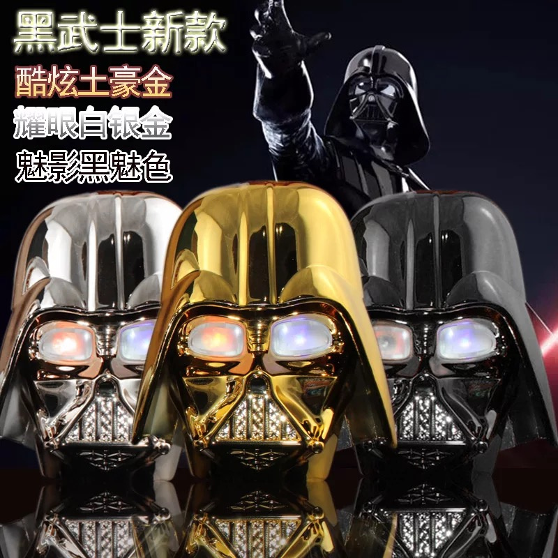 @CIS • 星球大戰STAR WARS 武士兵團系列移動電源