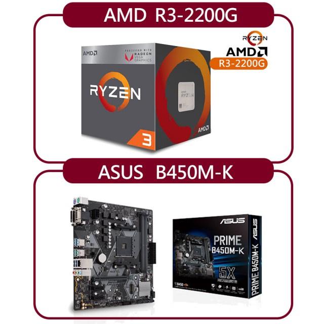 [免費送貨] 樂天電腦 AMD Ryzen™ 3 2200G /D4 2666 8G /240G SSD 家用文書辦公室组合