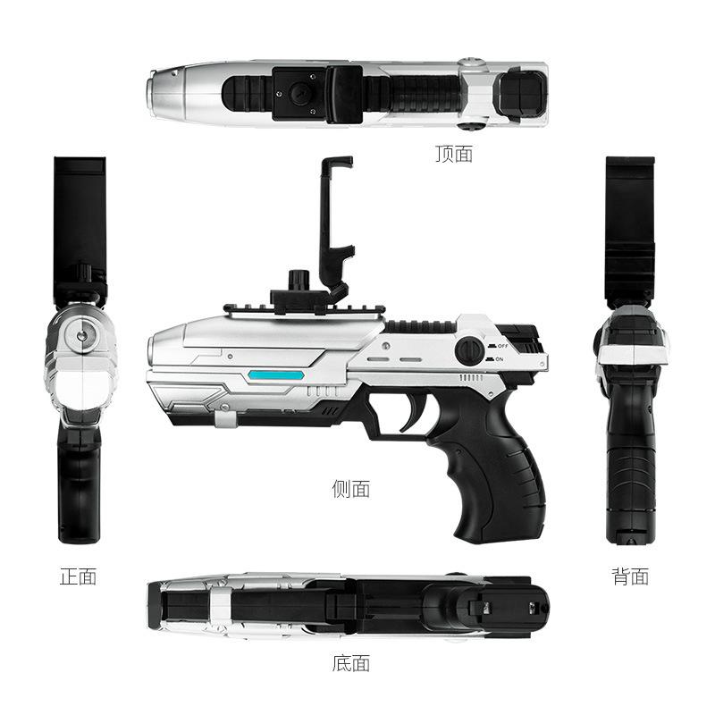 TSK 305AR 智能藍牙體感射擊遊戲槍VR