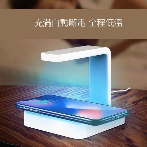 日本JTSK - 智能UV紫外線殺菌無線充電器