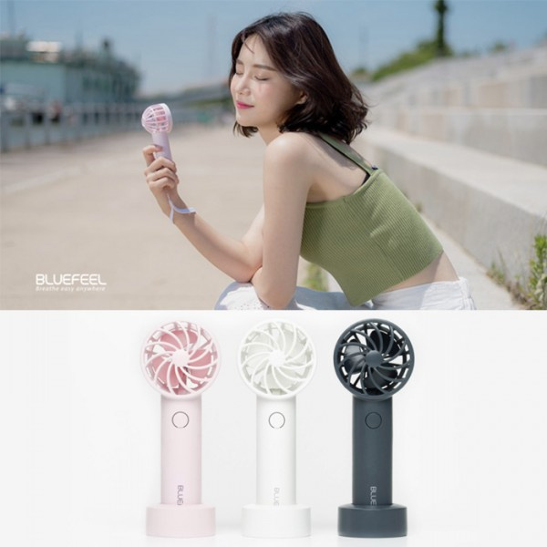 Bluefeel韓國最強迷你手提風扇 [3色]