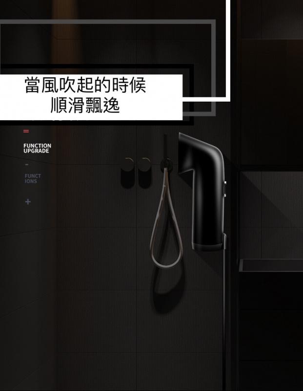 ZeroPrints 時尚高檔斧型設計大風力迷你便攜風筒