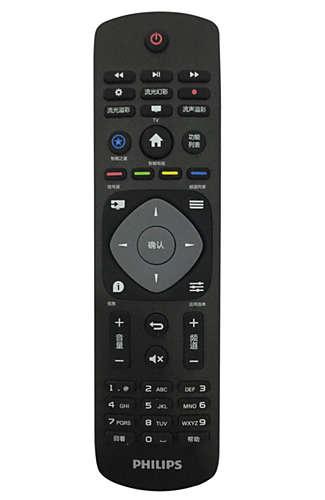 """Philips 55""""4K 超薄智能LED電視 (55PUF6023)"""