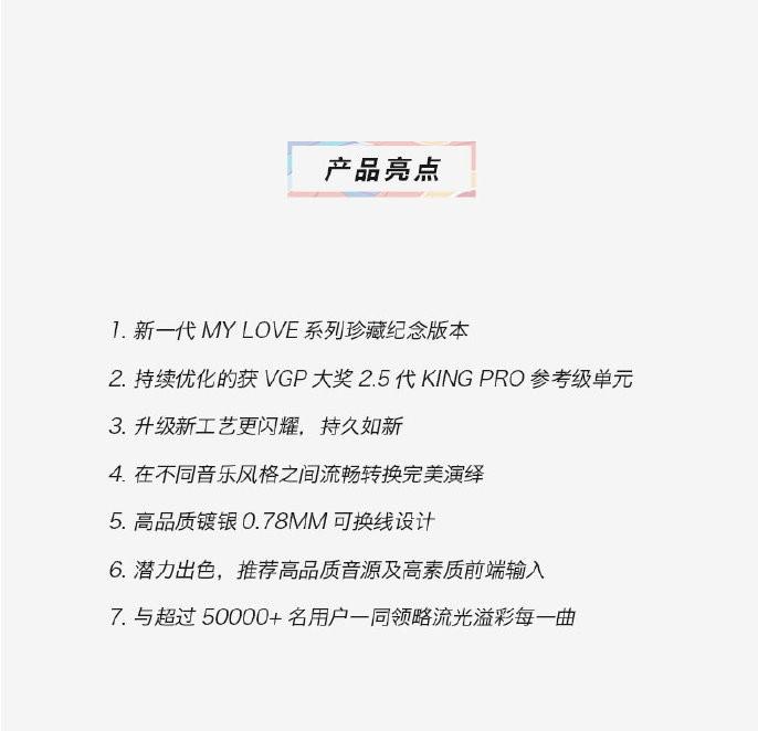 TFZ MY LOVE EDITION (2019限定版) [4色]