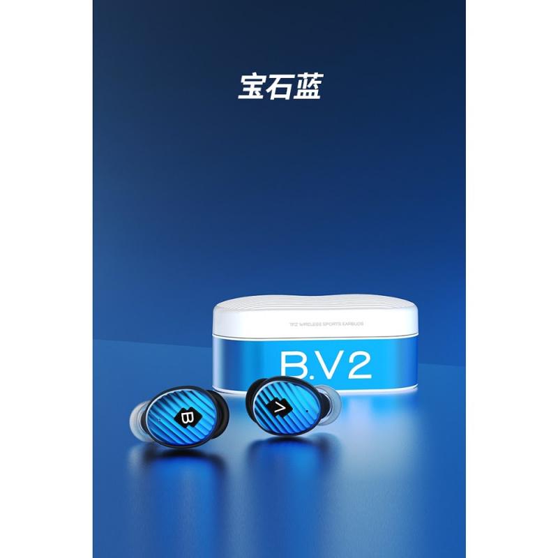TFZ B.V2平衡電樞真無線藍牙5.0防水HiFi入耳式耳機 [4色]