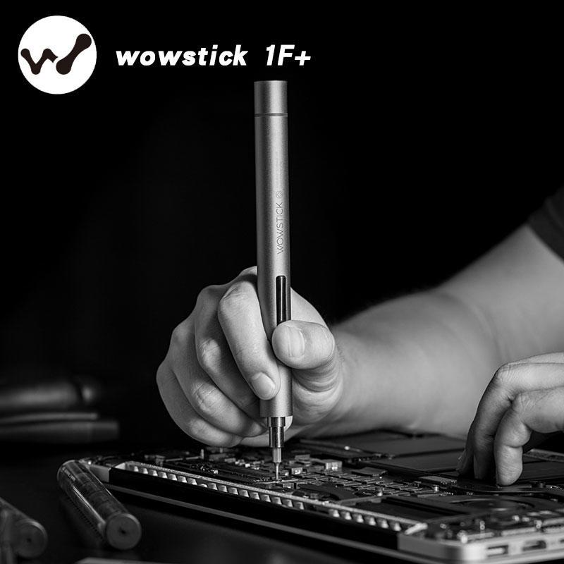 Wowstick 1F+ 升級版電動螺絲批套裝 [附56個批頭]