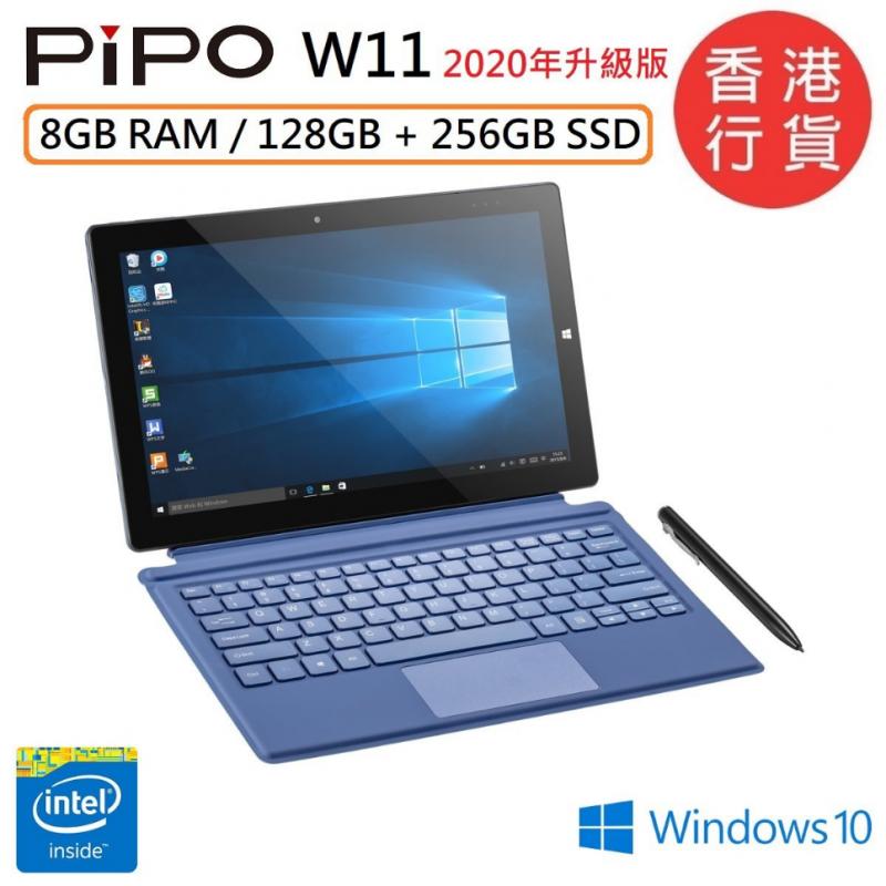 PIPO - 11.6吋全高清二合一 Windows 平板電腦 - W11 連手寫筆(8GB +128GB + 256GB SSD)