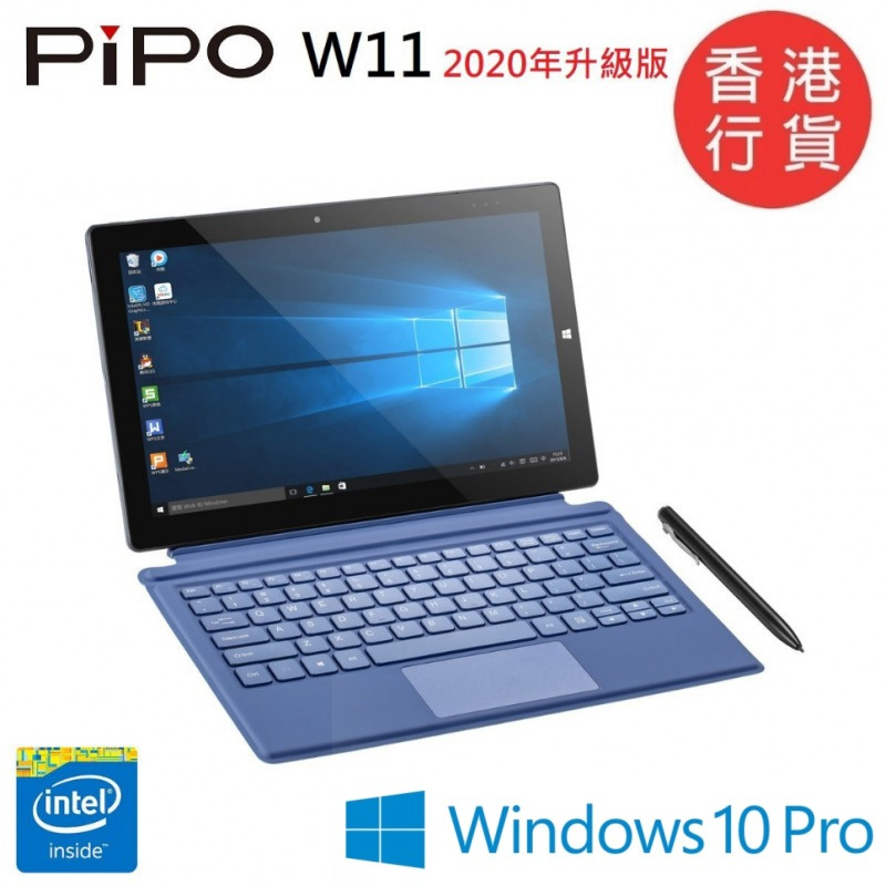 PIPO - 11.6吋全高清二合一Windows平板電腦 (W11連手寫筆) [附送藍芽5.0運動型耳機]