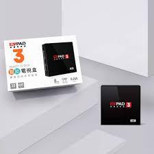易播TV box EVPAD 3 (16GB rom)