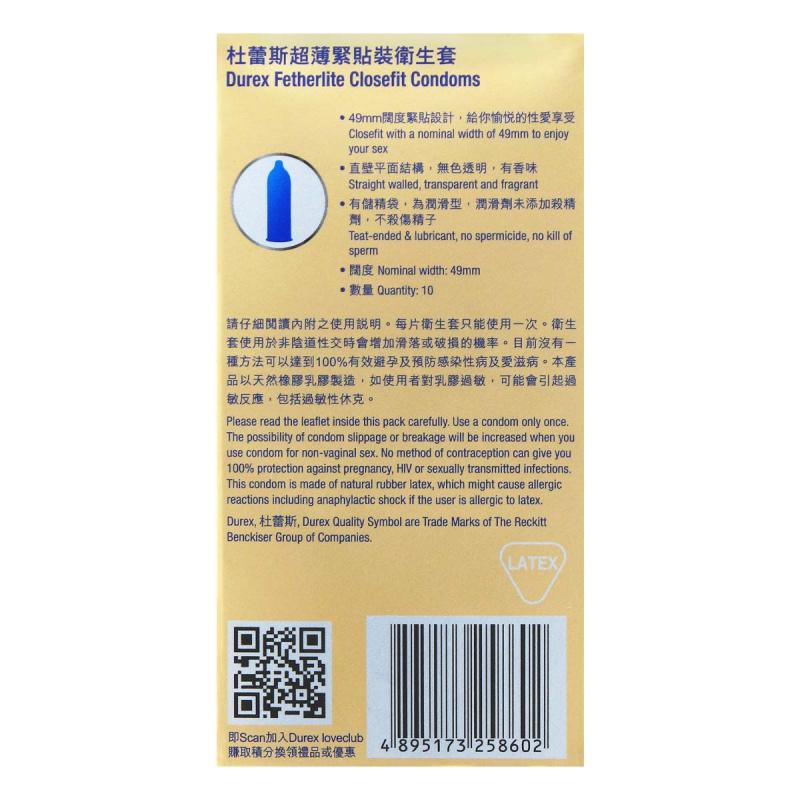 Durex 杜蕾斯 超薄緊貼裝 10 片裝 乳膠安全套