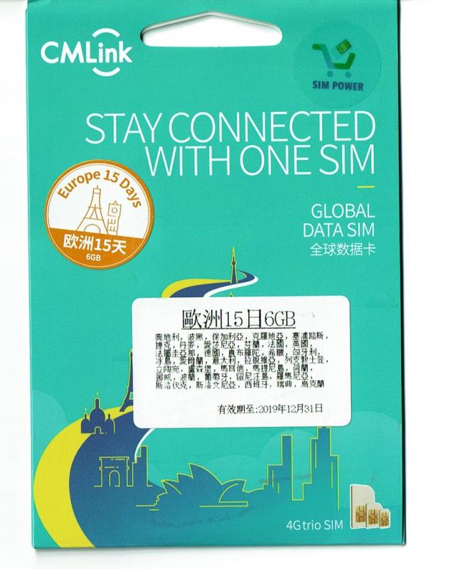 歐洲43國 | 6GB 極速數據 | CMLink 15日