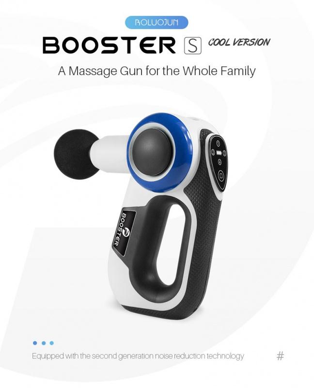 Booster Pro S 肌肉按摩槍