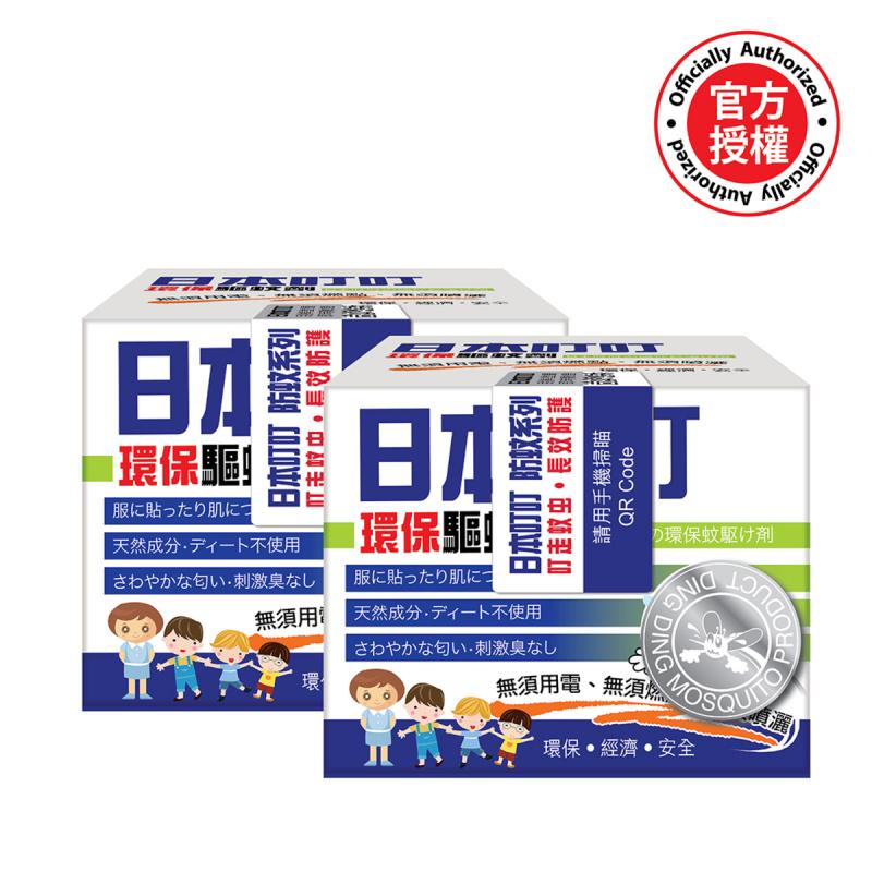 香港行貨 日本叮叮 環保驅蚊劑