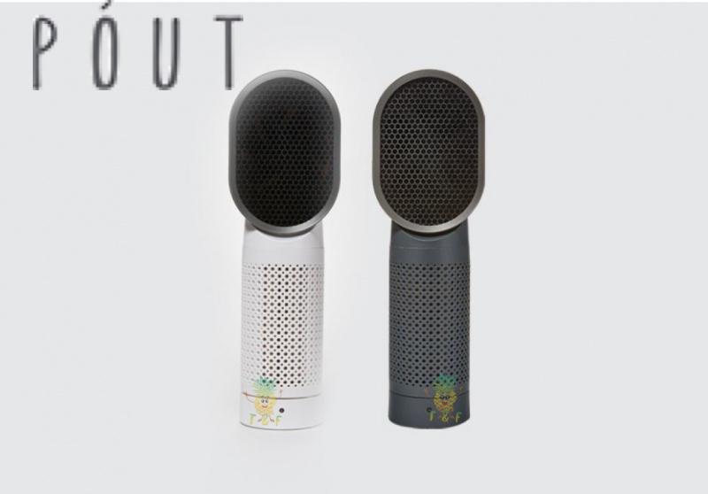 POUT Nose 1 空氣淨化器 (附送額外濾芯)