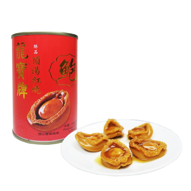 龍寶牌 頂湯紅燒鮑魚 [5隻裝]