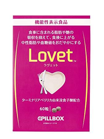 PILLBOX - Lovet 糖分脂肪抑制纖體丸[60粒]