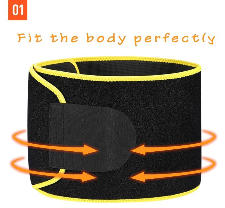 修腰保護腰部修腹帶 Waist Trimmer Belt
