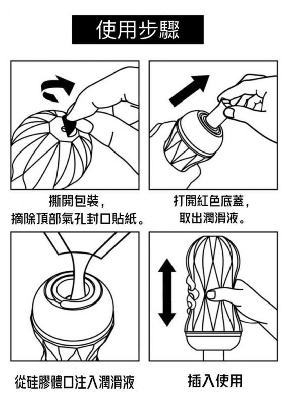 Tenga Air-Tech Squeeze 可重用壓縮型標準型真空杯