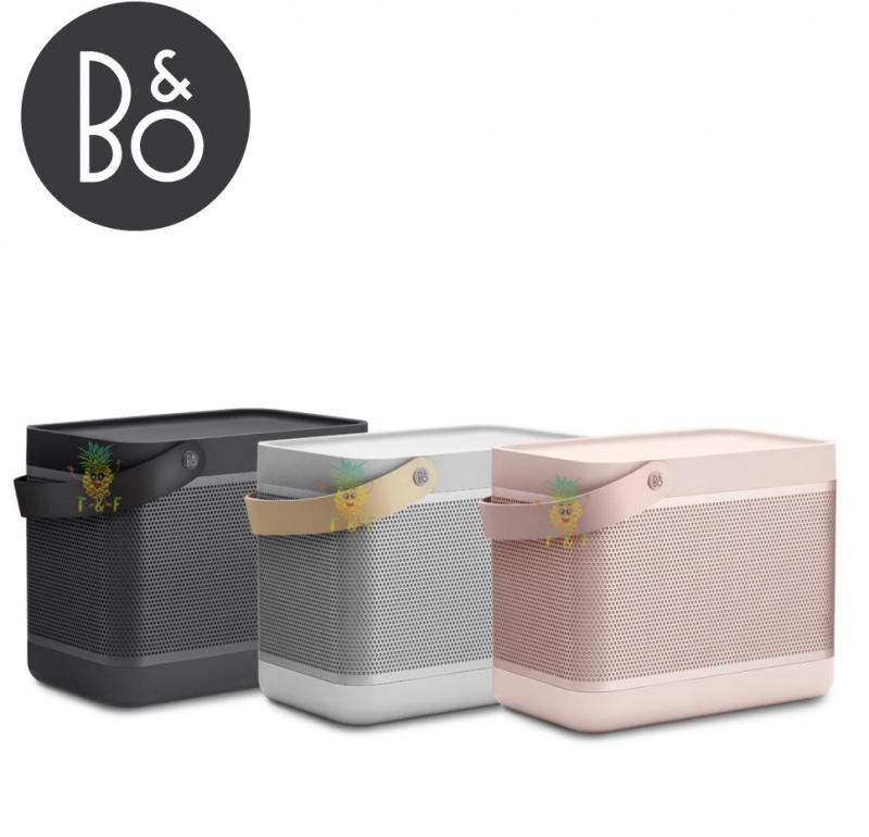 B&O Beolit 17 藍牙喇叭 [3色]