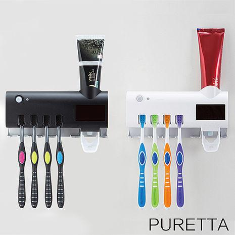 美國Puretta LED紫外線牙刷架