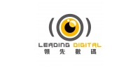 Leading Digital 領先數碼